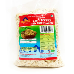 Local Red Beaten Rice 1kg